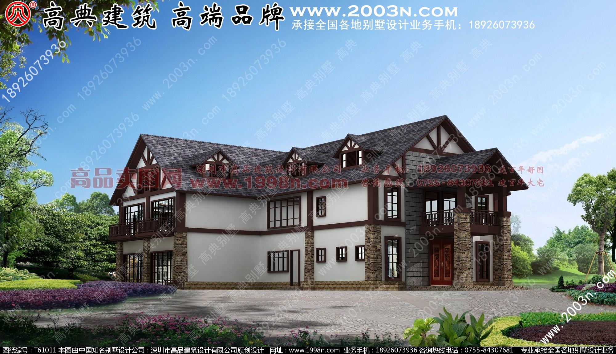 欧联农村房屋设计图农村房子20万以下图片别墅外观