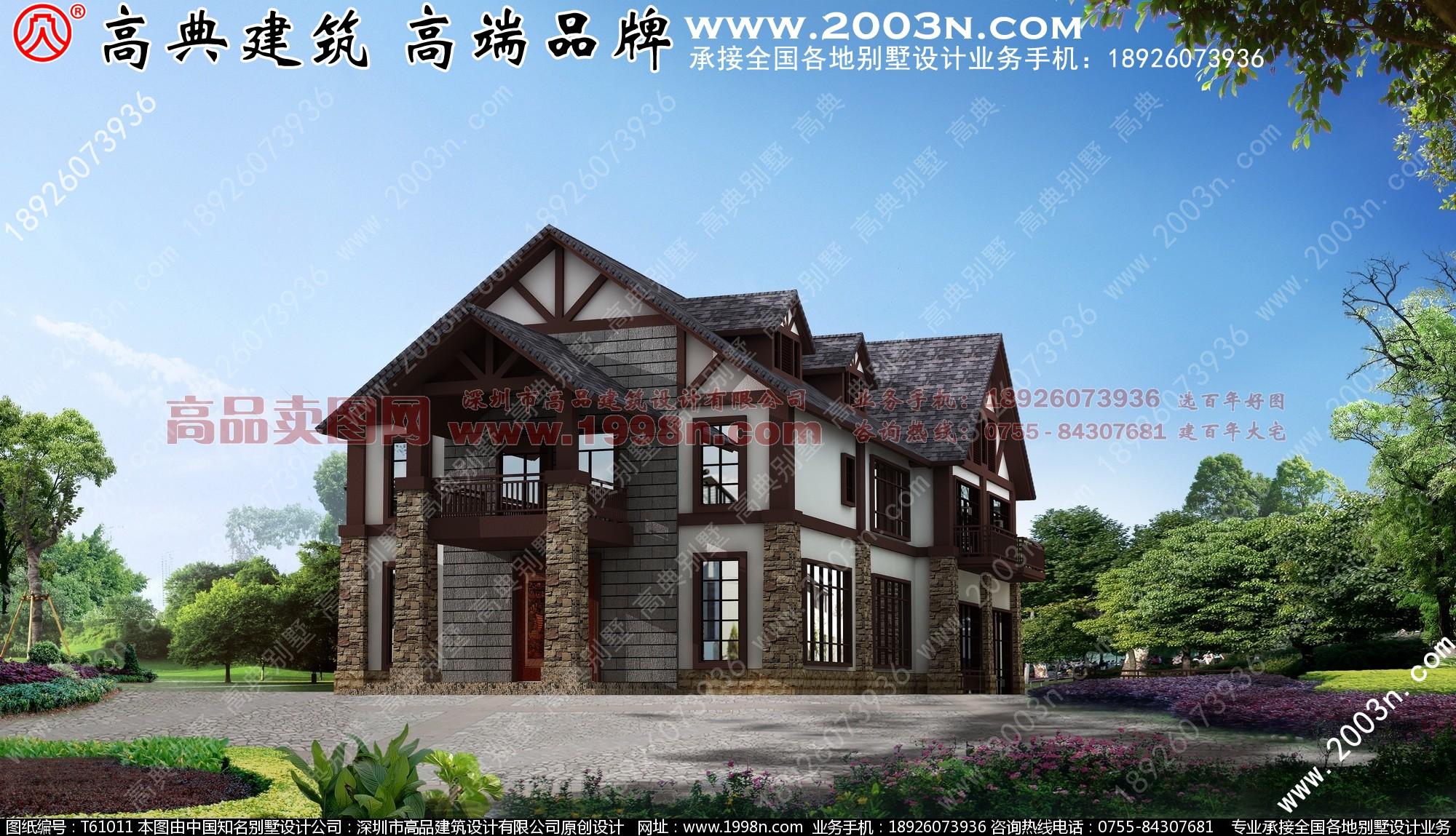 鲁班设计农村房屋设计图大全